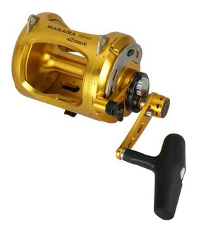 Okuma Makaira 50w 2 Speed