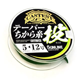 Sunline Castest Tapered Leaders for Surfcasting